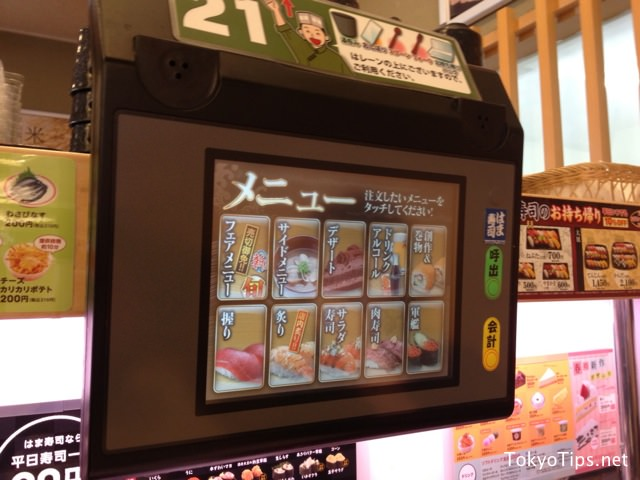 You can order sushi and drinks by touch panel. Use it when sushi which you want to eat do not come.