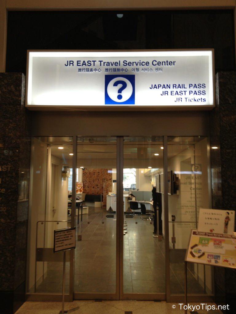 JR East Tokyo Travel Service Center at Tokyo Station