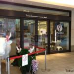 Tokyo Information Center at Marunouchi