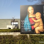 Raffaello Exhibition at The National Museum of Western Art