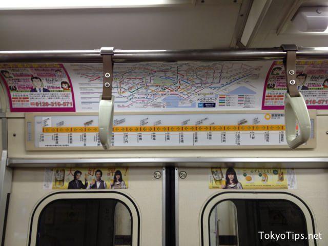 Tokyo Metro Ginza Line