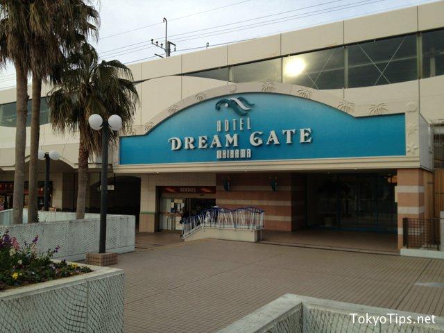 Hotel Dream Gate Maihama is beside JR Maihama Station.