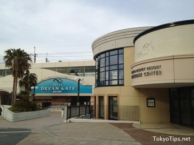 Next door of the hotel is Tokyo Disney Resort Welcome Center.
