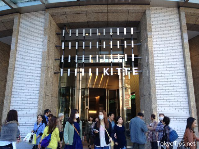 An entrance of KITTE. Many people visited this new place.