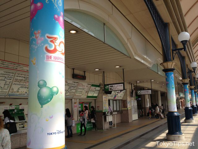 30th anniversary decorations are also at JR Maihama Station.