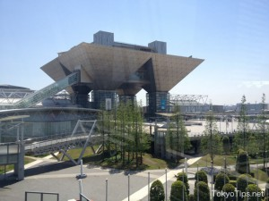 There was no event at Tokyo Big Sight on this day.