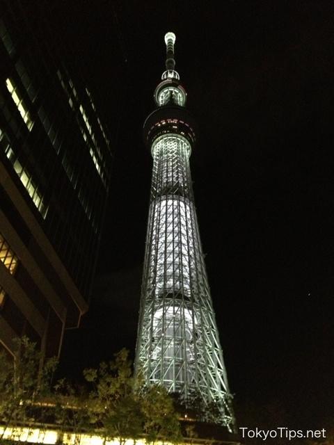 咲 (Saki) means bloom. The tower is white and the observation deck is pink.