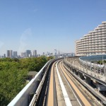 The left side building is Hotel Nikko Tokyo. It is a luxury hotel.