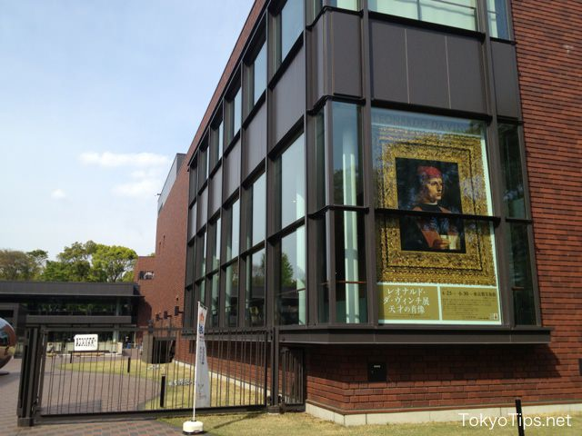 "The poster of ""portrait of a musician"" is at entrance of Tokyo Metropolitan Art Museum."