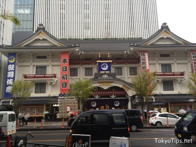 Shochiku also built a 29 story building called Kabukiza Tower with rebuilding new Kabukiza theater.