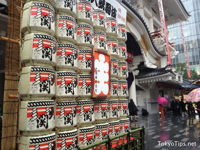 A liquor maker gave Kabukiza Japanese sake to celebrate reopen.
