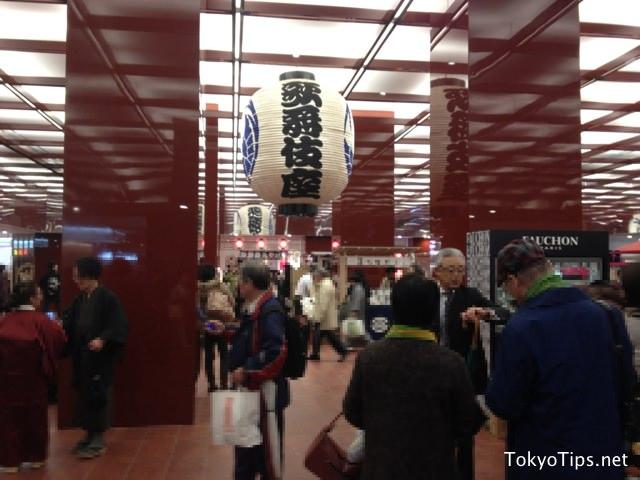 A large Japanese lantern with Kabukiza written on it.
