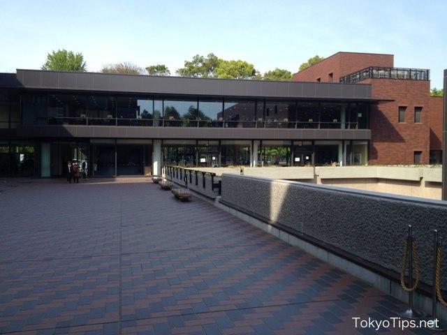Exterior appearance of Tokyo Metropolitan Art Museum.